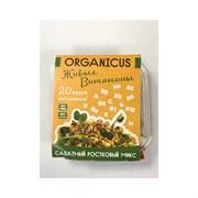 Салат Органикус Живые витамины 150г