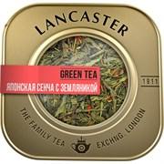 Чай Ланкастер Сенча зеленый с земляникой 75г ж/б