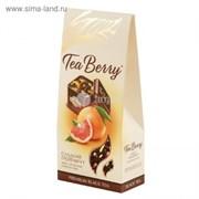 Чай Чайная Коллекция сладкий грейпфрут 100г
