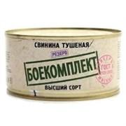 Свинина Резерв Боекомплект тушеная в/с 325г ж/б