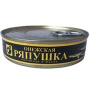 Ряпушка Онежская копченая в масле 160г ж/б