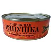 Ряпушка Онежская в томатном соусе 230г ж/б