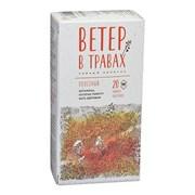 Чай Ветер на травах полезный 20пак 30г