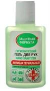 Гель Защитная формула антибактериальный с алоэ и витамином Е 30мл