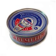 Печень Карельские морепродукты трески натуральная ж/б 230г