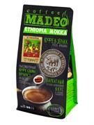 Кофе Мадео орехово-шоколадным вкусом 200г