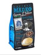 Кофе Мадео эспрессо итальяно 200г