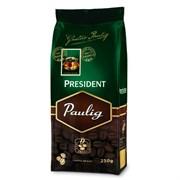Кофе Паулиг Президент в зернах 250г