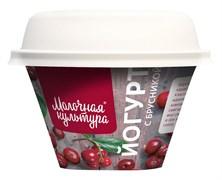 Йогурт Молочная культура с брусникой 2,7-3,5% 200г