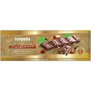 Шоколад Дарк Терравита молочный 225г