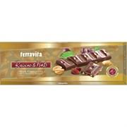 Шоколад Дарк молочный с изюмом и арахисом 225г