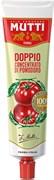 Паста томатная Мутти 130г в тубе