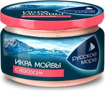 Икра Русское море мойвы деликатесная с лососем 165г