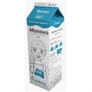 Молоко Олонецкий мк пастеризованное жир.2,5% т/р 1,0кг т/п