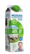 Молоко Эконива пастеризованное 2,5% 1000мл
