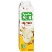 Напиток Здоровое меню Молоко овсяное 1% 1л