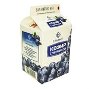 Кефир Славмо с черникой 2,1% 500г