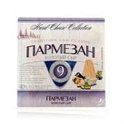 Сыр Пармезан 40% колотый созревание 9 месяцев 100г