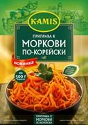 Приправа Камис к моркови по-корейски 20г