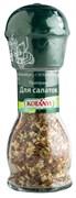 Приправа Котани для салатов мельница 40г