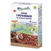 Каша Флер Альпин гречневая на козьем молоке с 4-х мес. 200г