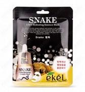 Маска Екел тканевая с пептидом змеиного яда саше 25мл