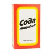 Добавка пищевая гидрокарбонат натрия (Е500) 500г