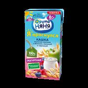 Кашка Фруто-няня молочно-овсяная йогуртная с яблоком, малиной и черникой готовая к употреблению200мл