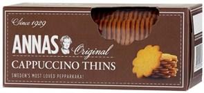 Печенье Анна капучино тонкое 150г