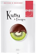 Конфеты Пупо киви в шоколадной глазури 200г дой-пак