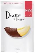 Конфеты Пупо дыня в шоколадной глазури 200г дой-пак