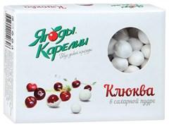 Клюква Ягода Карелии в сахарной пудре 120г