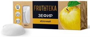 Зефир Фрутотека яблочный 150г