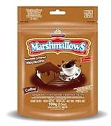 Маршмеллоу Гуанди со вкусом кофе в молочной глазури 100г