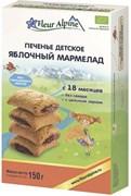 Печенье Флер Альпин детское яблочный мармелад 150г