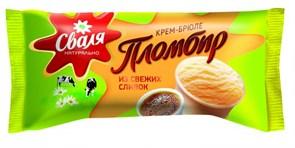 Мороженое Сваля пломбир шкрем-брюле 15% 70 гр ваф. стаканчик