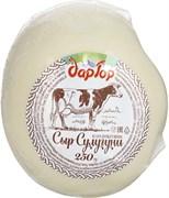 Сыр Дар гор Сулугуни 45% 250г в/у